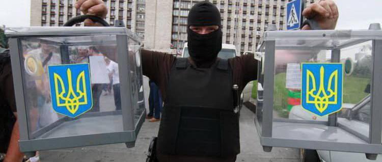Украинские выборы пройдут по колумбийским стандартам