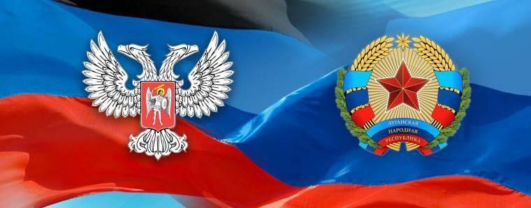 По России пройдет акция за признание ДНР и ЛНР