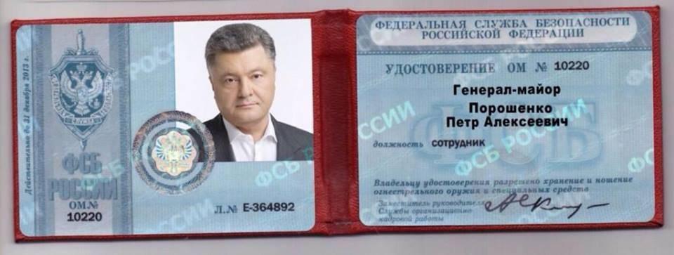 Старый нацик обвинил Порошенко в работе на Кремль