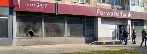 На Украине продолжают атаковать российские банки
