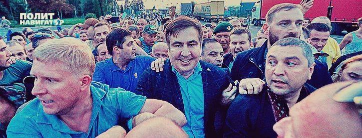 Не ожидал такой подлости от Саакашвили – Аваков