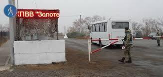 Пропуск в никуда: Киев готовит новую пиар-акцию в Донбассе