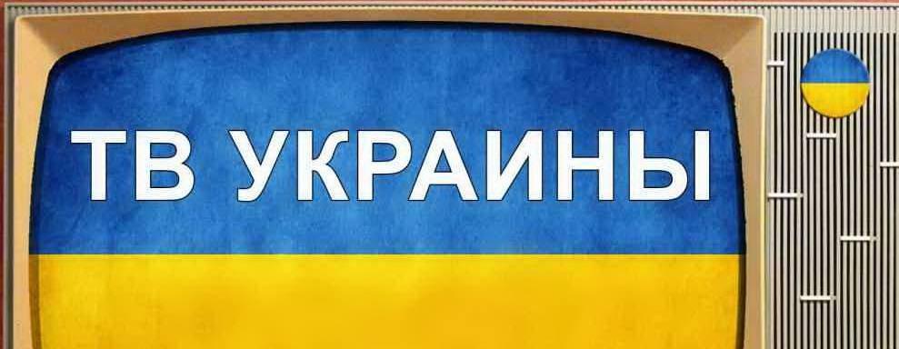В Раде обвинили Москву в том, что украинские телеканалы не платят за свет