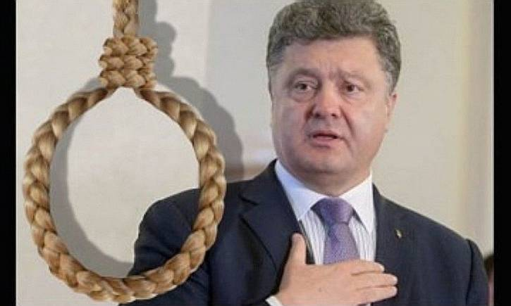 Тимошенко разорвала тайный пакт с Порошенко