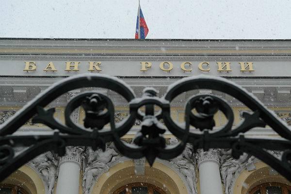 Банк России сохранил ключевую ставку и допустил ее снижение