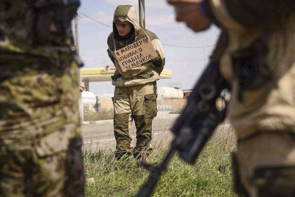 Мародёрам – жесткие меры по рецепту Захарченко