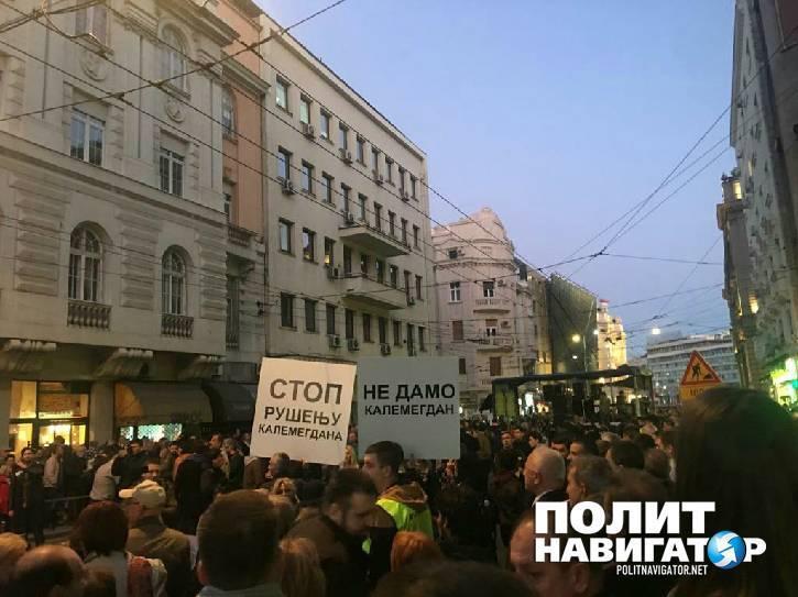 Майдан в Сербии пошел на спад, несмотря на поддержку западных СМИ