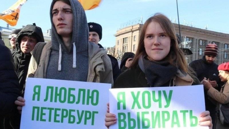 Акция в Петербурге показала готовность власти либерализовать тему митингов