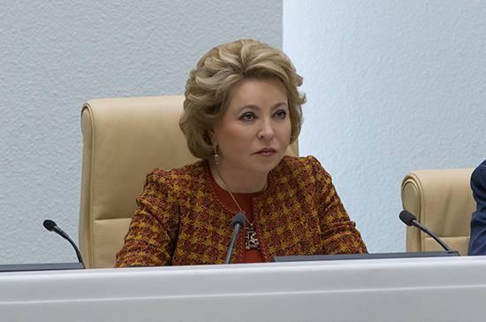 Матвиенко отметила растущую гуманитарную роль Ливадийского форума