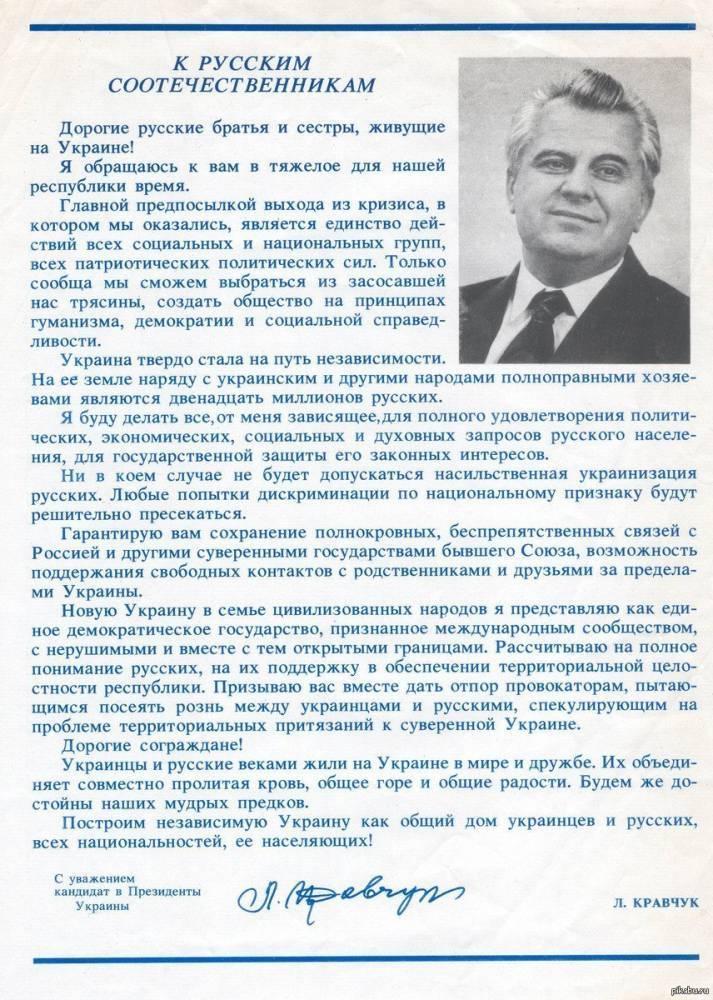Украина нарушила ключевое условие своего существования