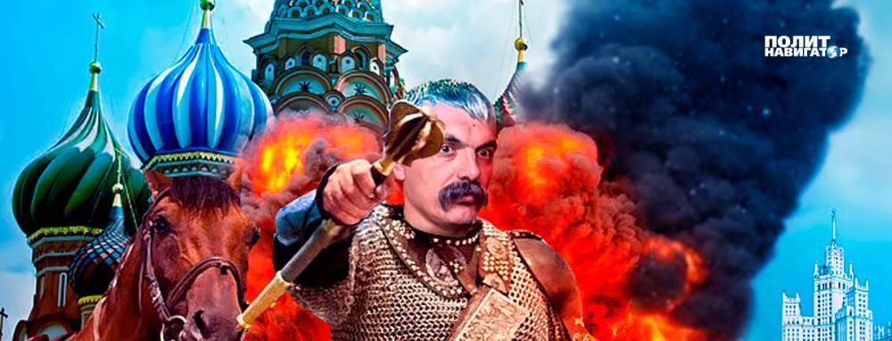 В Киеве заявили, что не окончат войну, пока не разграбят Кремль