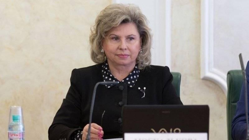 Москалькова прокомментировала решение об освобождении Карауловой: фото и иллюстрации