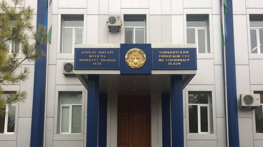 В Ташкенте судят экс-руководство Агентства внешней миграции | Вести.UZ: фото и иллюстрации