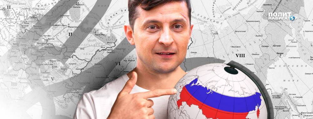 Зеленский продолжит антироссийский курс Украины: фото и иллюстрации