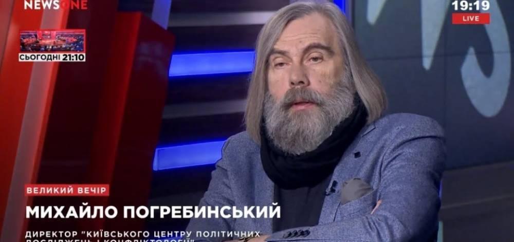 Зеленскому советуют играть на контрасте с упоротыми бандеровцами: фото и иллюстрации