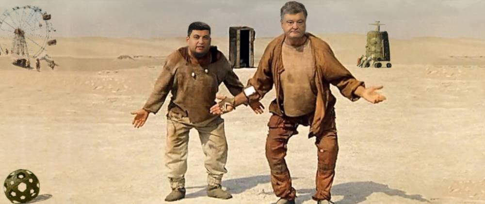 Крысы продолжают бежать с тонущего корабля Порошенко