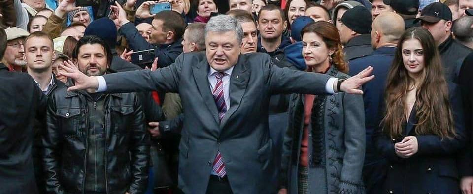 Социолог рассказал, есть ли у Порошенко шансы во втором туре: фото и иллюстрации