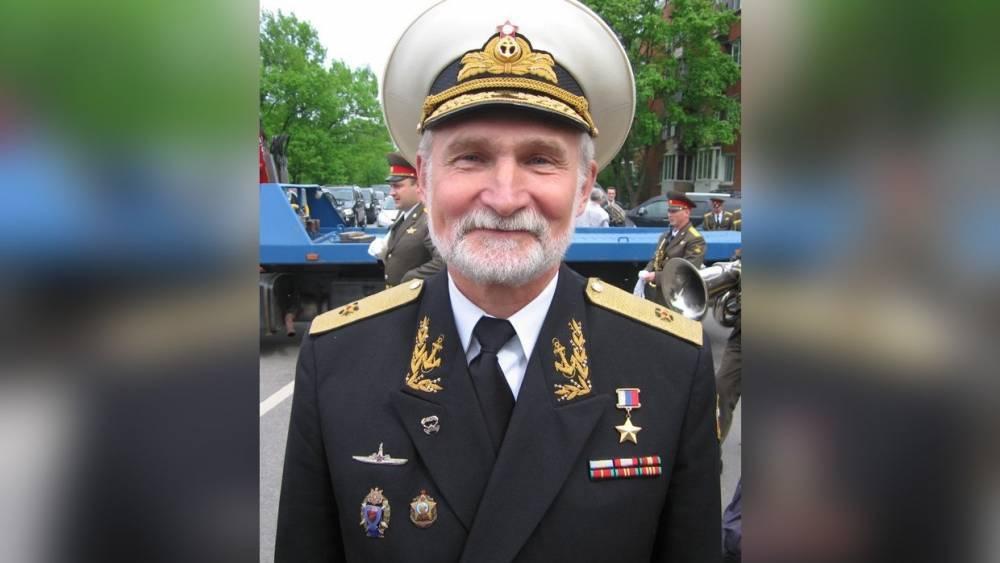 Контр-адмирал РФ рассказал о главных изменениях атомной подлодки пятого поколения