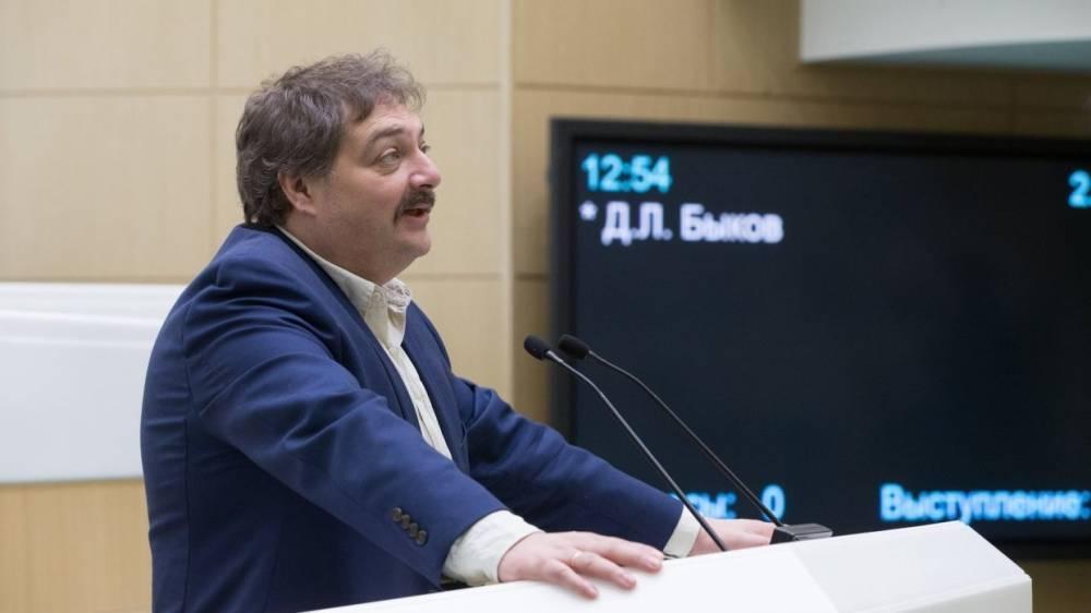 Супруга писателя Быкова рассказала о состоянии мужа