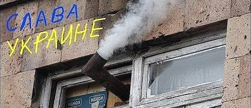 Зеленского ожидает финансовый коллапс ЖКХ