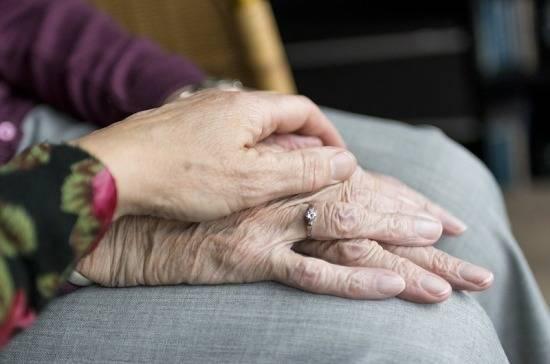 Учёные выяснили основную причину старения
