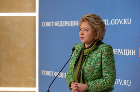 Матвиенко: Казахстан попросил направить на выборы наблюдателей МПА СНГ