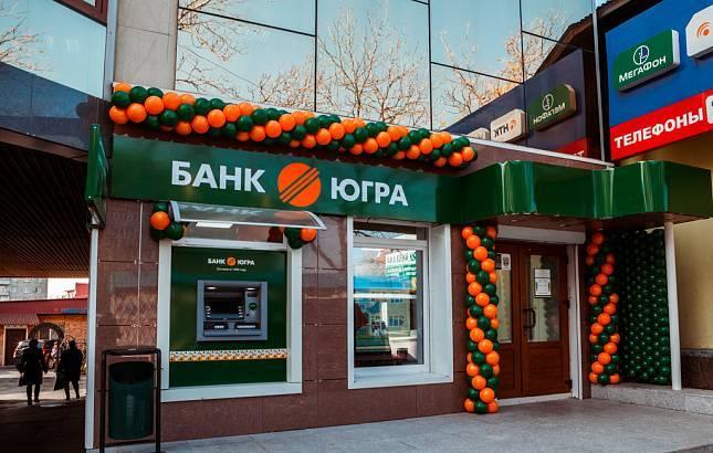 Основному акционеру банка «Югра» Хотину определили домашний арест
