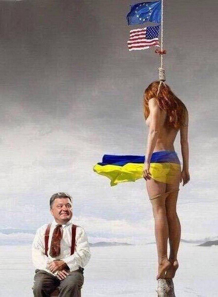 Гройсман с Порошенко приготовили для Украины виселицу