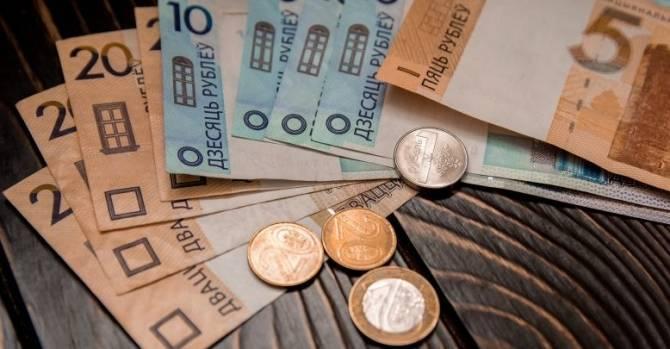 Почему белорусам не стоит рассчитывать на рост зарплат