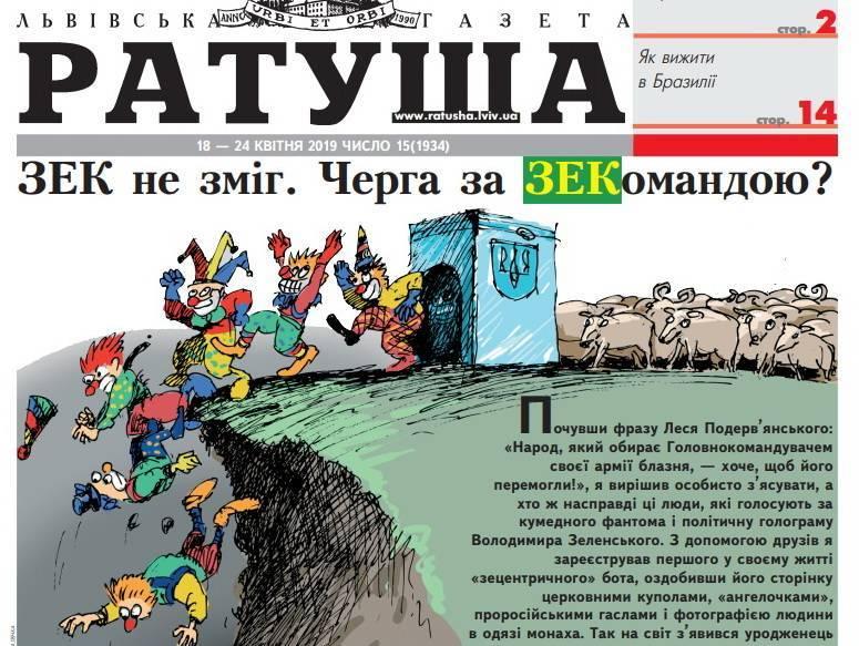 К власти идут пророссийские и просоветские силы – львовский редактор | Политнавигатор