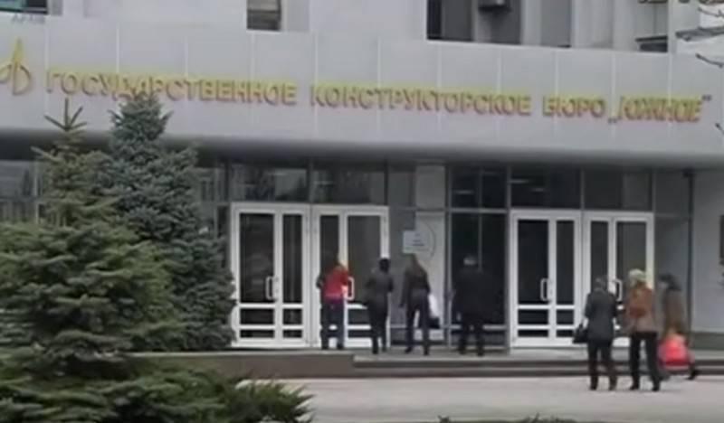 """КБ """"Южное"""" заявило о разработке ракеты-носителя лёгкого класса"""