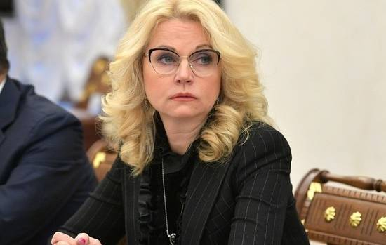 Депутаты и сенаторы встретили демографический доклад Голиковой оглушительным молчанием