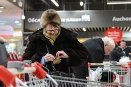 Названа стоимость самой дорогой сделки с недвижимостью в Москве
