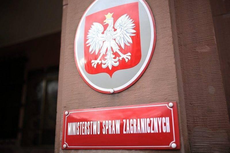 Варшава отказалась обсуждать вопрос реституции с Тель-Авивом