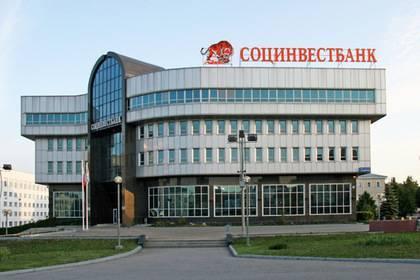 Назван самый эффективный банк России