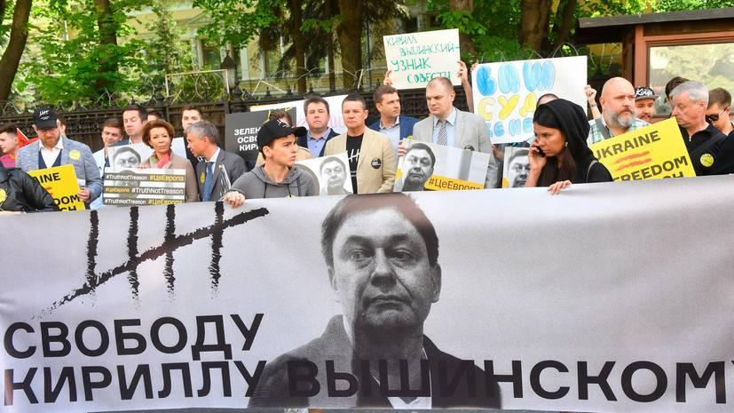 «Мы не успокоимся, пока Кирилл не окажется на воле»: как в Москве прошёл митинг в поддержку Кирилла Вышинского: фото и иллюстрации