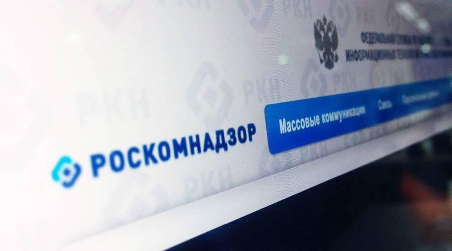 Роскомнадзор создаст открытый реестр источников фейковых новостей