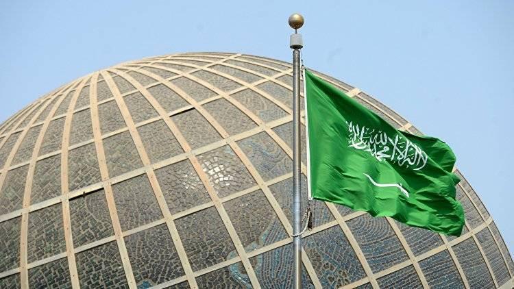 <p>Саудовская Аравия выдает визы крымчанам</p>