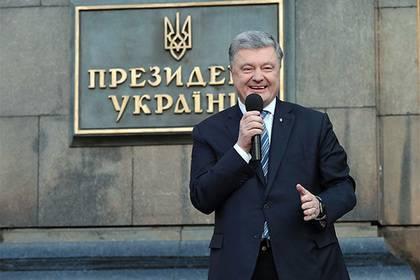 Порошенко рассказал осроках существования Украины