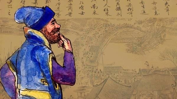 """""""Китайская грамота"""": чем закончилось первое русское посольство в Пекин"""