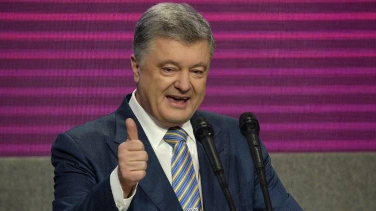 Порошенко отправил в отставку своего заместителя