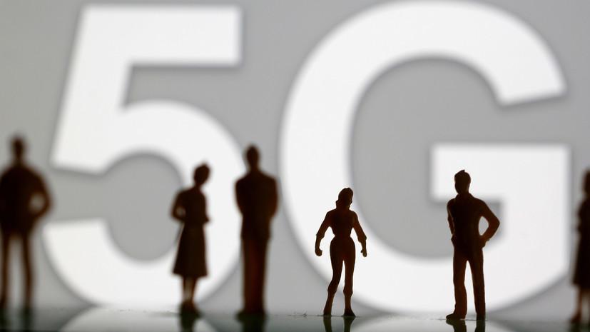 Порошенко подписал указ о внедрении на Украине 5G в 2020 году
