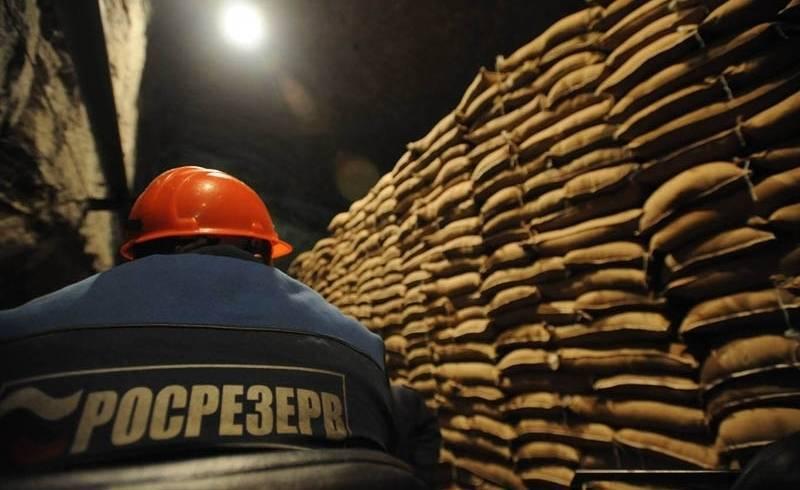 Замглавы Росрезерва поместили под домашний арест по делу о хищении 3 млрд рублей
