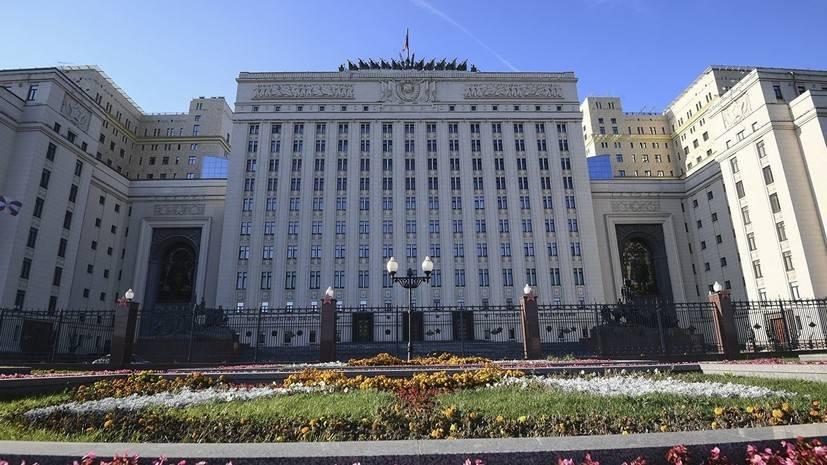 Замглавы Минобороны России встретился с послом Японии