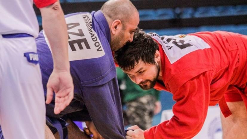 Российские спортсмены завоевали шесть золотых наград на ЧЕ по самбо