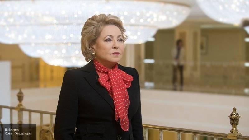 Матвиенко считает, что решение СЕ это торжество справедливости