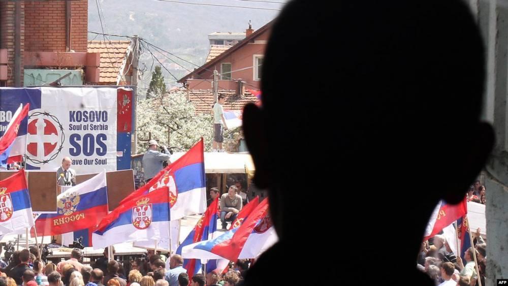 Сербия может обернуть в свою пользу провокацию сепаратистов Косово | Политнавигатор: фото и иллюстрации