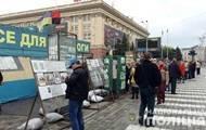 Суд разрешил оставить палатку волонтеров в центре Харькова: фото и иллюстрации