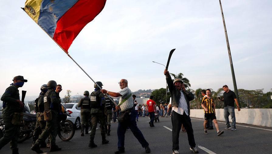 Венесуэла заявила о готовности к диалогу с США: фото и иллюстрации
