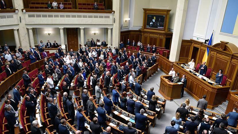 «Политический торг»: в украинских СМИ появился проект указа Зеленского о роспуске Рады